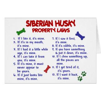 シベリアンハスキーの特性の法律2 カード