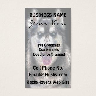 シベリアンハスキーの犬恋人のペットギフトの範囲 名刺