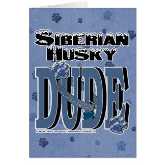 シベリアンハスキーの男 カード