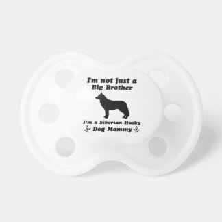 シベリアンハスキー犬のデザイン おしゃぶり