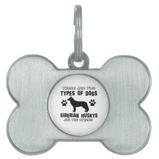 シベリアンハスキー犬のデザイン ペットネームタグ