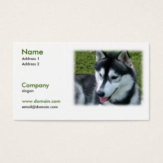 シベリアンハスキー犬の名刺 名刺