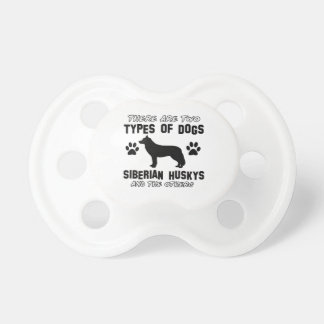 シベリアンハスキー犬の品種デザイン おしゃぶり