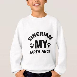シベリアCATのデザイン スウェットシャツ
