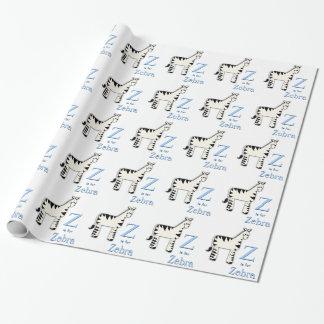シマウマのベビーシャワーのギフトの包装紙 ラッピングペーパー