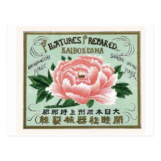 シャクヤクによってはヴィンテージの日本のな絹のラベルが開花します ポストカード