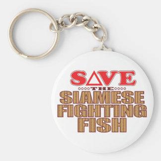シャムの戦いの魚は救います キーホルダー