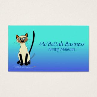 シャム猫の名刺のテンプレート 名刺