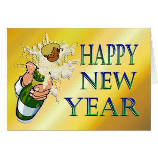 シャンペンの新年 カード