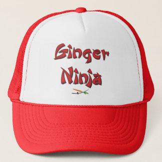 ショウガの忍者の帽子 キャップ