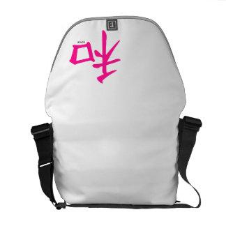 ショッキングピンクの中国のなピースサイン メッセンジャーバッグ