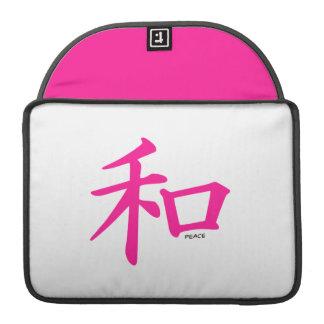 ショッキングピンクの中国のなピースサイン MacBook PROスリーブ