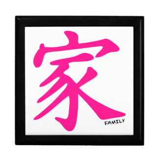 ショッキングピンク中国のな家族の記号 ギフトボックス