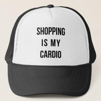 ショッピングは白の私の心臓です キャップ