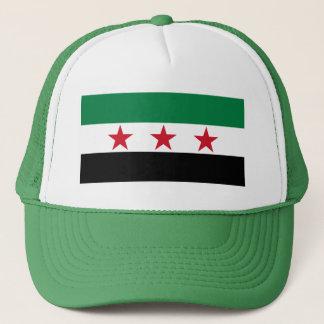 シリアの反対 キャップ