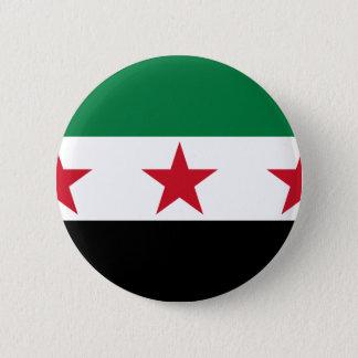 シリアの反対 5.7CM 丸型バッジ