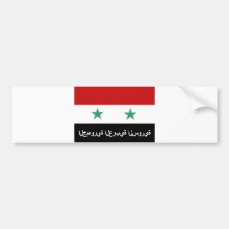 シリアの旗の国のアラビアの文字の名前 バンパーステッカー