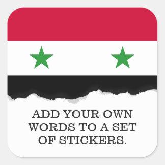 シリアの旗 スクエアシール