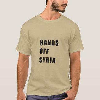 シリアの沖の手 Tシャツ