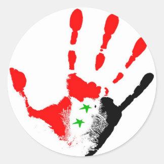 シリアの自由なステッカー ラウンドシール