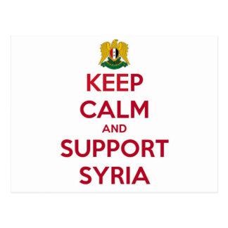 シリア穏やか、サポート保って下さい ポストカード