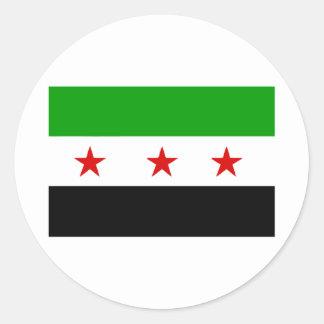 シリア ラウンドシール