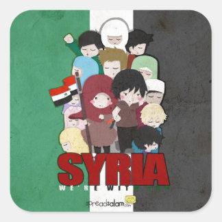 シリア-私達はあなたとあります スクエアシール