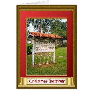 シンガポールの中国のな教会 カード