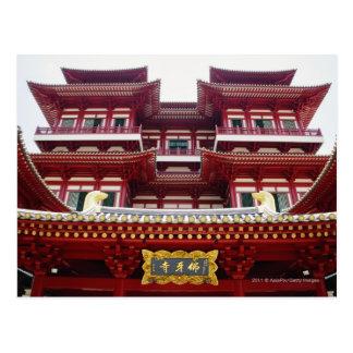 シンガポールの仏の歯の遺物寺院そして博物館 ポストカード