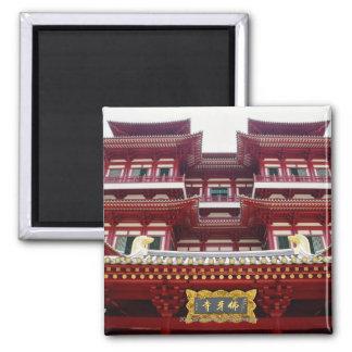 シンガポールの仏の歯の遺物寺院そして博物館 マグネット
