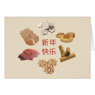 シンガポールの軽食の中国人の年賀状 カード