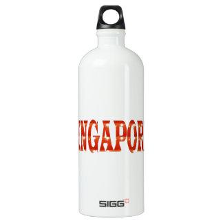 シンガポール: 多様性を祝う国家威信n ウォーターボトル