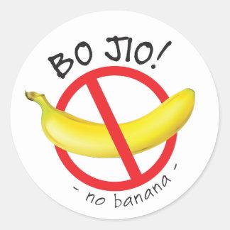 シンガポールSinglish - Bo Jio -招待無し、バナナ無し ラウンドシール