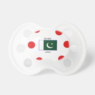 シンド族の言語およびパキスタンの旗のデザイン おしゃぶり