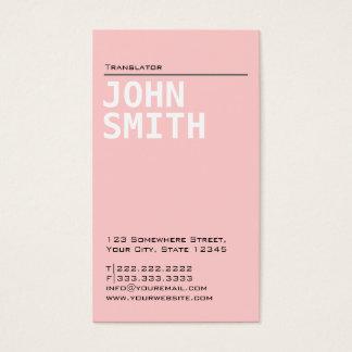 シンプルで明白なピンクの訳者の名刺 名刺