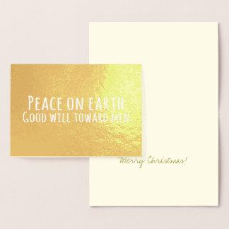 シンプルなタイポグラフィのクリスマスキャロルの叙情詩 箔カード