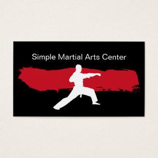 シンプルな武道の名刺 名刺