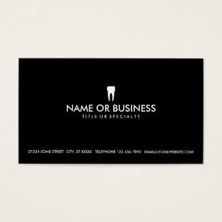 シンプルな歯科 名刺