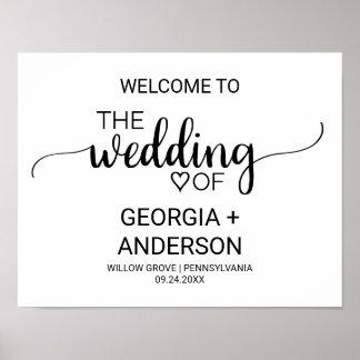 シンプルな白黒書道の結婚式の歓迎 ポスター