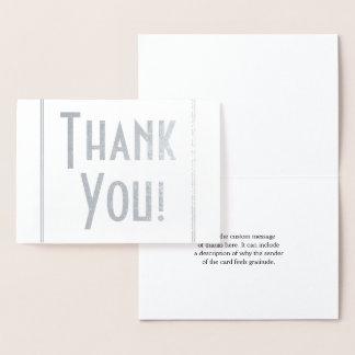 """シンプル、カスタマイズ可能及びカスタムは""""感謝していしています!"""" カード"""
