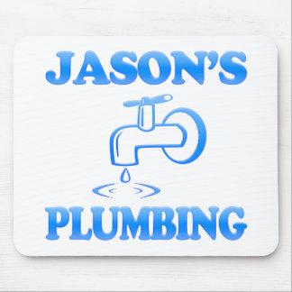 ジェイソンの配管 マウスパッド