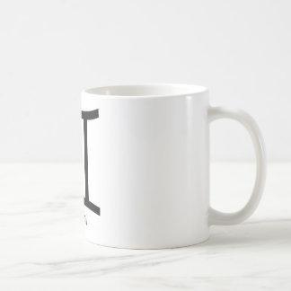 ジェミニ(占星術の)十二宮図の印 コーヒーマグカップ