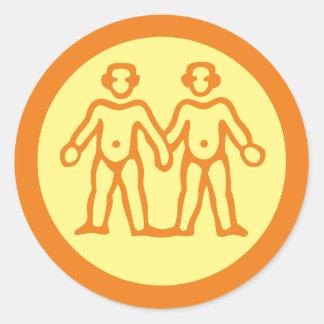 ジェミニ(占星術の)十二宮図の印 ラウンドシール