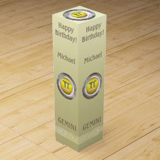 ジェミニ-双生児の(占星術の)十二宮図の印 ワインギフトボックス