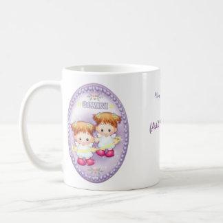 ジェミニ-名前入りな(占星術の)十二宮図のマグ コーヒーマグカップ