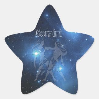 ジェミニ 星シール