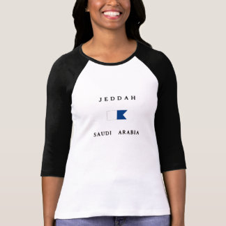 ジッダサウジアラビアのアルファ飛び込みの旗 Tシャツ