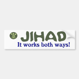 ジハードは両方の方法IDFのバンパーを働かせます バンパーステッカー