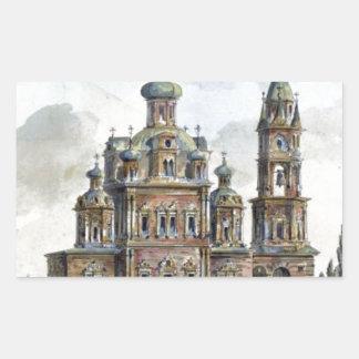 ジャコモ著Pokrovkaの仮定の教会 長方形シール