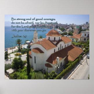 ジョシュアの1:9のアルバニア人教会 ポスター